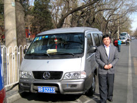 Beijing Half Day Tour Vehicle and Driver