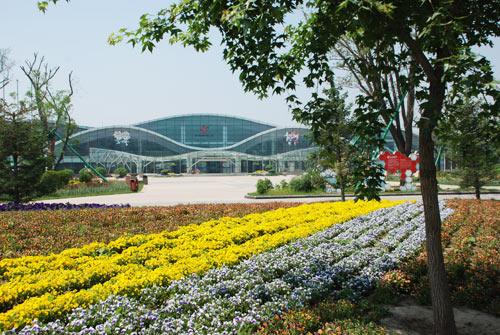 Beijing International Flower Port