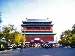 photo of Bell and Drum Tower of Beijing