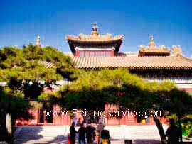 Lama Temple photo