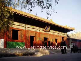 Beijing Religion Tour