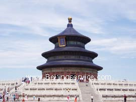 Temple of Heaven photo
