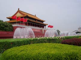 Tiananmen Square Photo