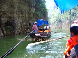 Yangtze River Cruise Photo